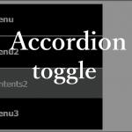 【javascript,HTML,CSS】アコーディオンメニュー作成(jQueryなし)