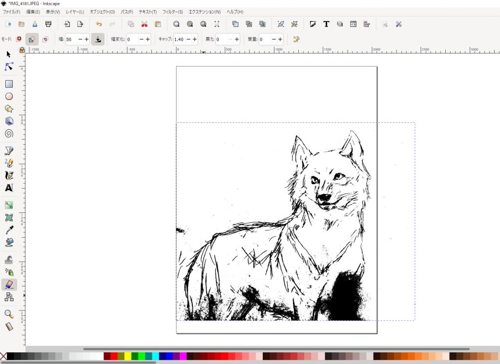 inkscapeで取り込んだオオカミの絵