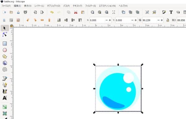 inkscapeでボールを書く